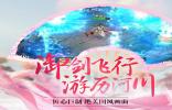 2019最火变态手游推荐