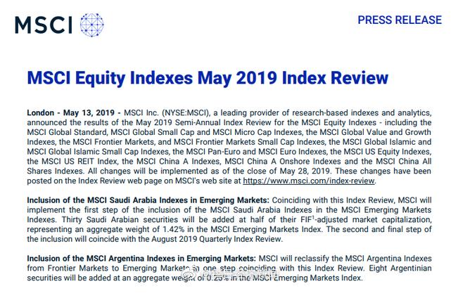 MSCI首批扩容名单:MSCI首批扩容名单揭晓,新增18只创业板股