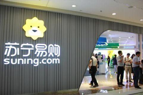 万达百货更名苏宁易购广场:5月15日,苏宁618年中大促媒体发布会上,苏宁易购总裁侯恩龙正式宣布37家万达百货更名苏宁易购广场。