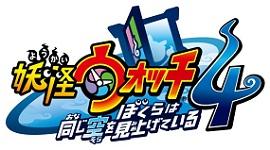 《妖怪手表4》再次跳票! 延期至6月20日在Switch平台发售