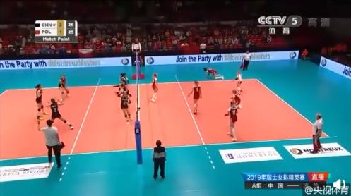 中国女排战胜波兰:瑞士女排精英赛,中国女排3-1逆转战胜波兰!