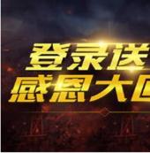 2019顶级vip公益服传奇手游推荐