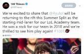 100T官宣:Ryu复出担任二队首发中单