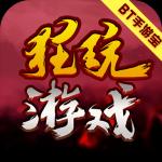 斗蟹游戏盒子手机版