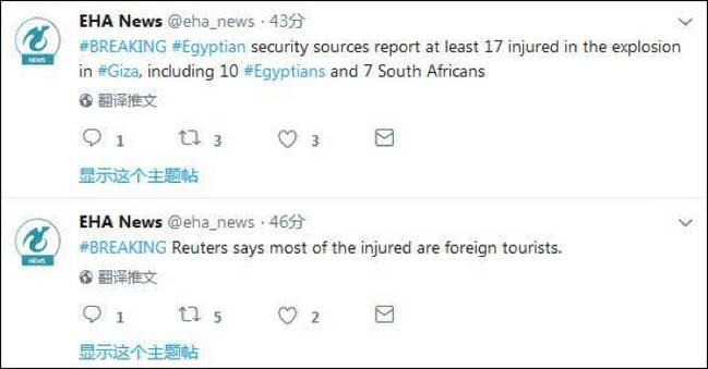 埃及巴士炸弹袭击详情介绍