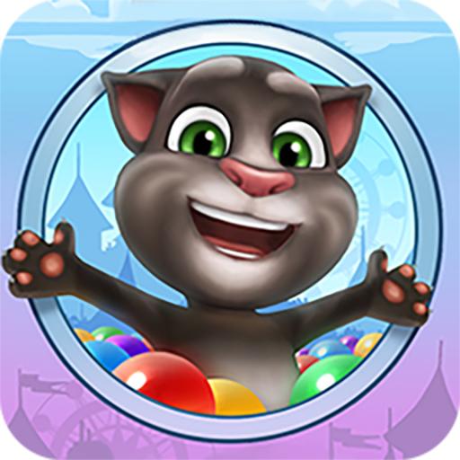 汤姆猫泡泡射手无限金币版  V1.2