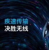 """""""轻""""装升级 无线再续传奇 罗技G502 LIGHTSPEED创世者无线游戏鼠标重磅发布"""