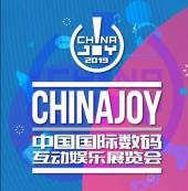 携大量国际网红资源,法国知名国际网红营销公司Influence4You确认首次参展2019ChinaJoyBTOB!