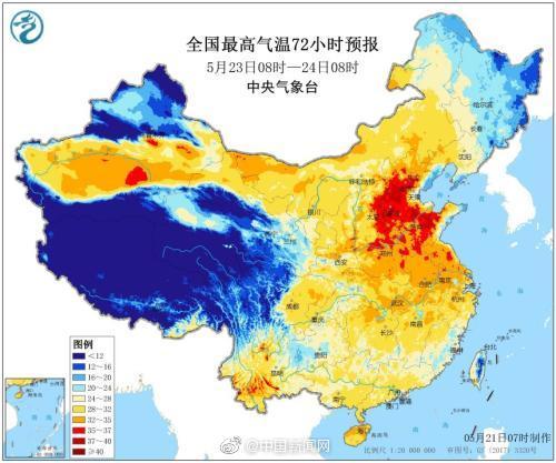 北方首輪高溫來襲:北方8省市區迎戰首輪高溫,華南雨水不斷