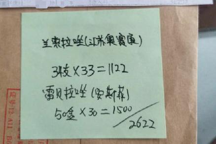 举报丈夫收受药品:河南女子举报丈夫收药品回扣,郑州大学纪委:已介入调查