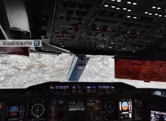 南航客机遭冰雹砸详情一览