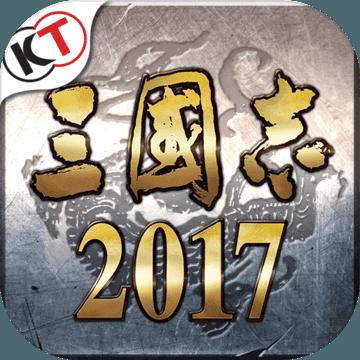 三国志2017手游下载百度版