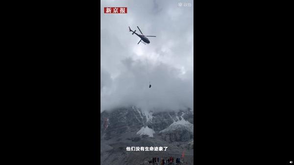 珠峰登山者目睹遗体被运下,因全队缺氧撤回