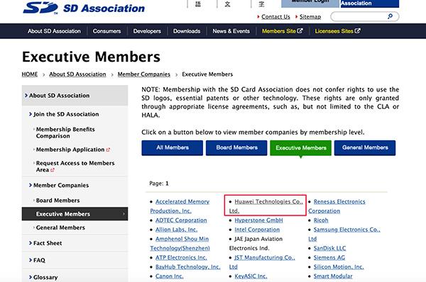 SD存储卡协会:恢复华为成员资格