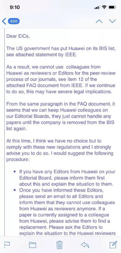 IEEE邮件曝光:IEEE下令清理华为系审稿人,全球最大学术组织禁令邮件曝光