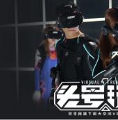 350家大空间VR体验店构造举世 头号玩咖参展2019 eSmart