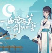 风华十五正茂,完美世界游戏确认参展2019ChinaJoyBTOC!