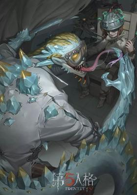 第五人格孽蜥结晶体介绍