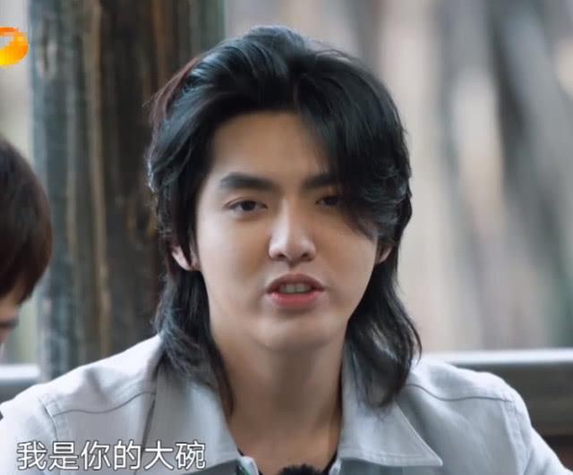 吴亦凡在线征婚:我是你的大碗,你是我的宽面吗