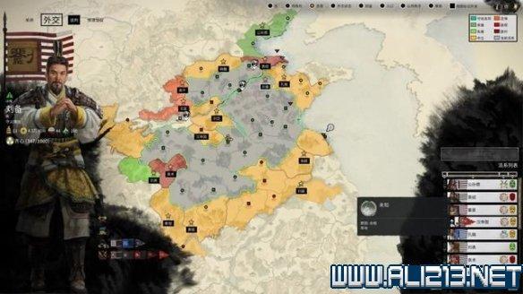全面战争三国外交系统玩法介绍