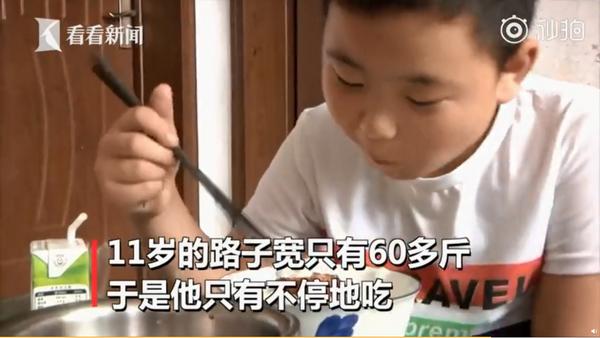 为救父亲狂吃增肥:11岁男孩为救父亲狂吃增肥,到90斤才能骨髓移植