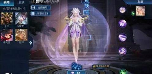 王者荣耀梦境大乱斗玩法介绍