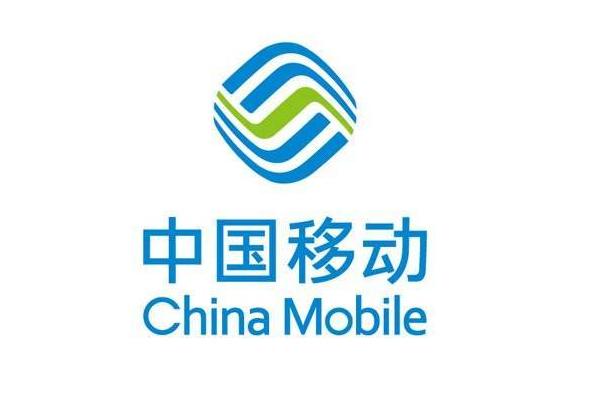 中国移动回应:不换卡不换号可开通5G服务