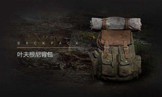 代号生机幸存者档案—手持AK47的硬核男人叶夫根尼