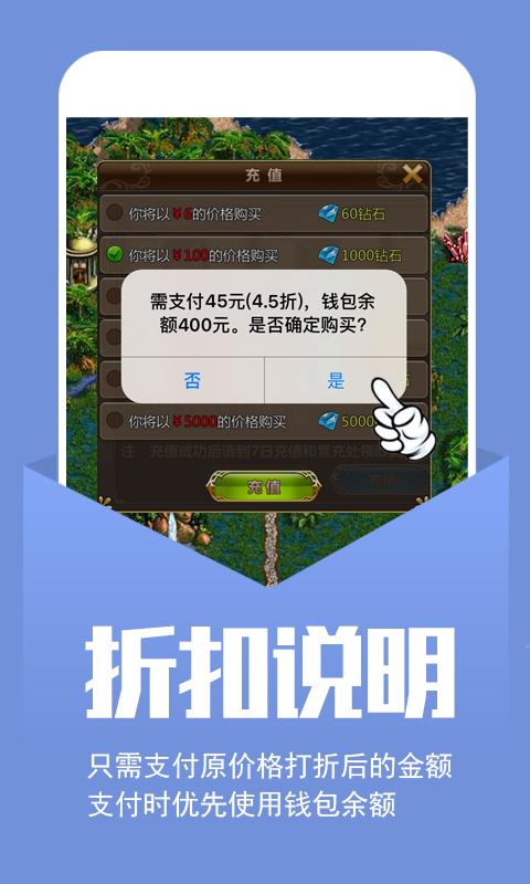 小七手游APP平台下载(无资源)