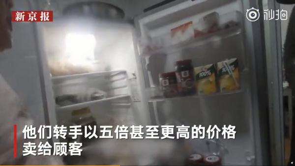 """百元美容针卖千元,""""医师""""相互注射作为上岗培训"""