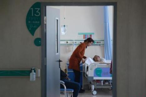 十部委:严控公立医院数量,为社会办医留足发展空间
