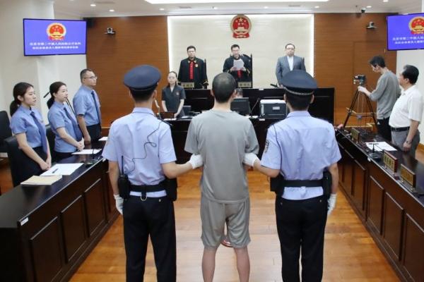 """""""西单大悦城""""命案被告人一审被判死刑"""