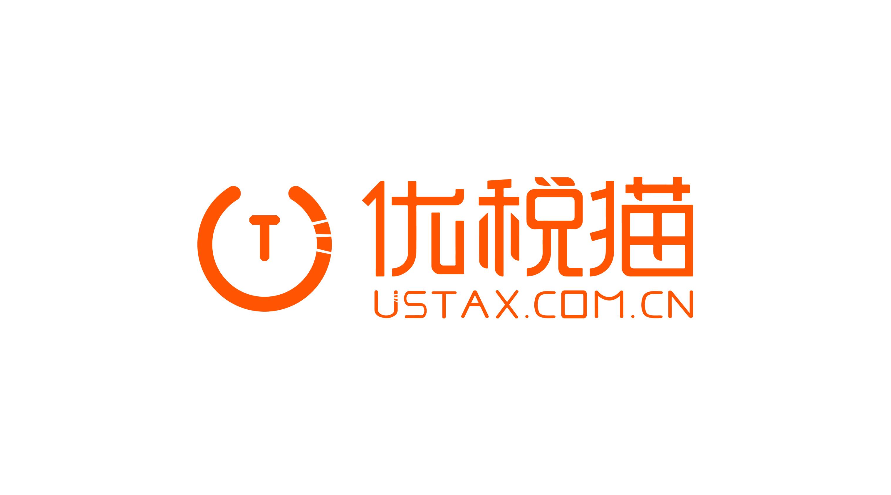 让财税管理更简单,优税猫确认参展2019ChinaJoyBTOB