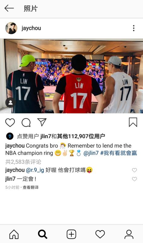 周杰伦为林书豪怼网友:他并不骄傲,但老子我很骄傲!
