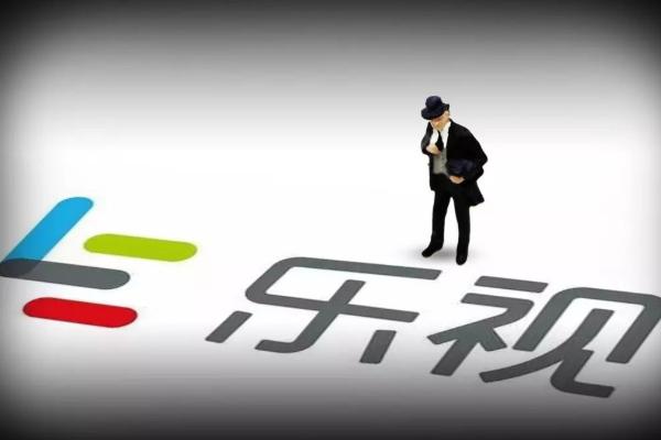 樂視網:董事、總經理及財務總監張巍因個人原因辭職