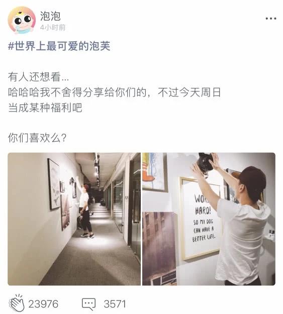 郑爽晒男朋友脱粉:郑爽连连晒与男友日常,却引起粉丝不满要脱粉?