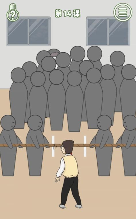 逃課是不可以的第十四關通關攻略