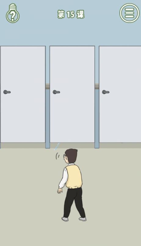 逃課是不可以的第十五關通關攻略