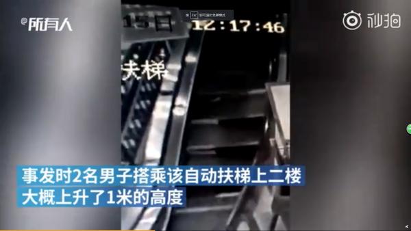 商场电梯崩裂瞬间:商场电梯从下往上崩裂2人快速逃离