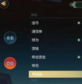 剑网3指尖江湖幸运值作用介绍