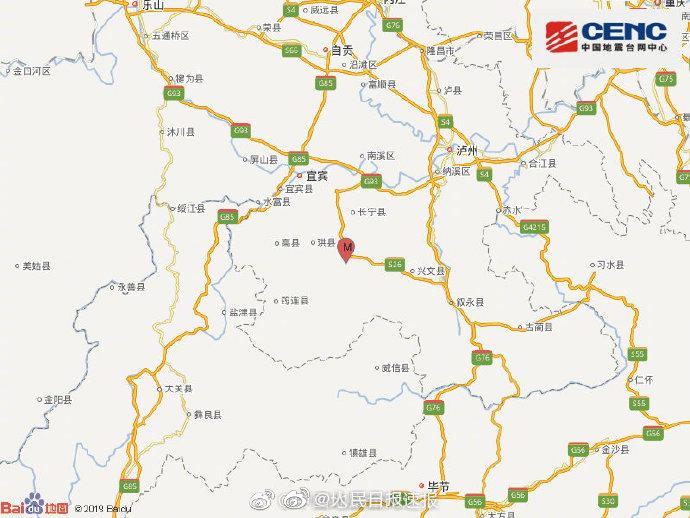 四川宜宾地震:四川宜宾市长宁县发生6.0级地震,救援正在进行
