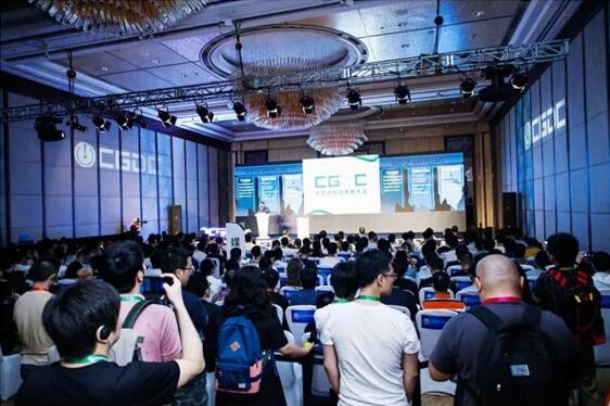 武艺游心!中国游戏开辟者大会(CGDC)即将炎热揭幕