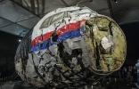 MH17嫌犯被起訴:四名嫌疑人因涉嫌擊落馬航MH17被起訴