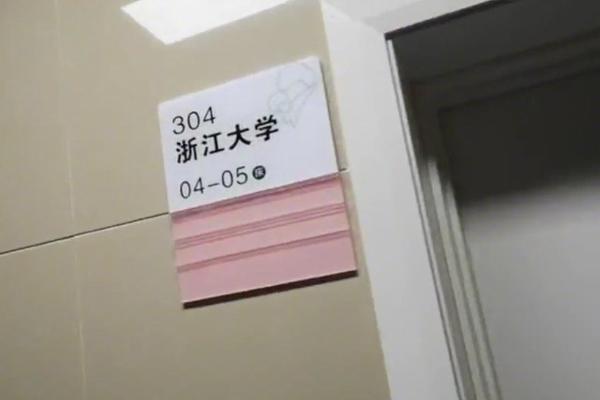 复生儿病房以名校命名,病院:没念到法律损害,现已作整改