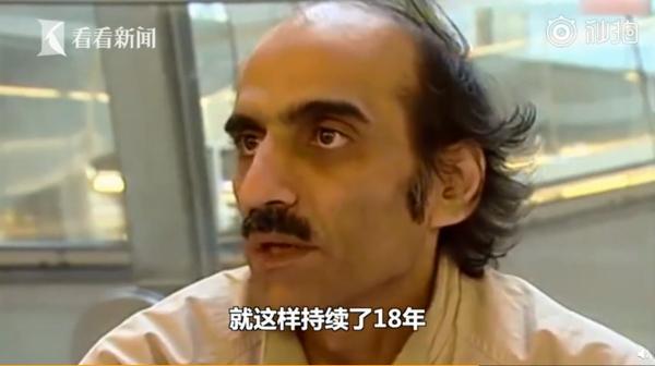 弄丢护照住航站楼:伊朗须眉弄丢护照住航站楼18年,还写下千页日记