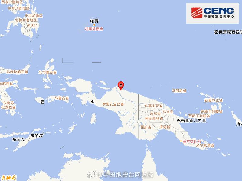 印尼6.3级地震:印尼巴布亚省发生6.3级地震,震源深度10千米