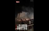 南寧大樓突然倒塌:廣西南寧大樓突然倒塌,路人驚慌,官方回復按計劃拆除舊樓