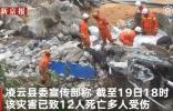 廣西山洪12人遇難:廣西凌云山洪已致12人遇難,救援人員在陡峭山谷中尋人