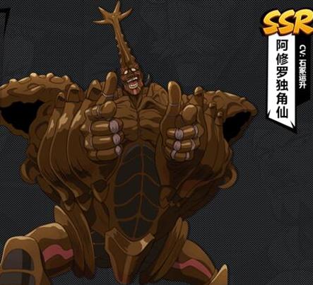 一拳超人最��之男SSR阿修�_��角仙�傩越榻B