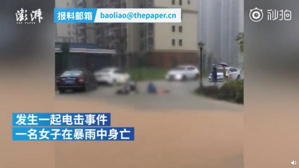 """湖北鄂州一女子暴雨中身亡,外埠:是否""""触电身亡""""有待考察"""